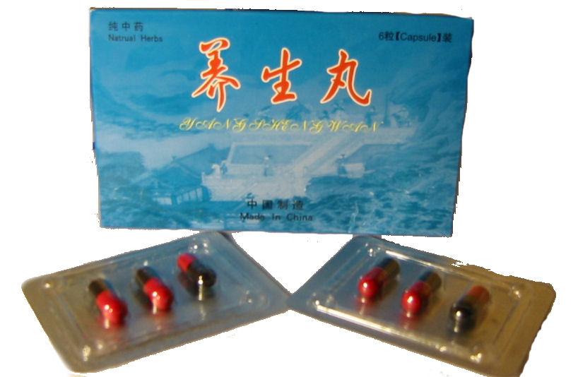 chinese erectile dysfunction pills