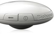 bioboosti